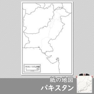 パキスタンの紙の白地図