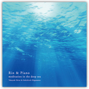 Rin & Piano - meditation in the deep sea