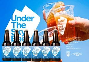「Under The Sky Beer~SUNNY SESSION IPA~」横浜FCオリジナルコラボレーションビール6本SET 数量限定:100SETのみ販売!