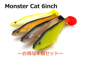 Monster Cat 6inch (4個セット)