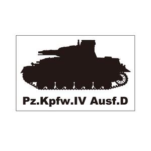 戦車ステッカー IV号戦車D型