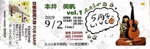 【〜vol.1〜5周年LIVE 前売チケット】