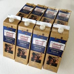 奥河内珈琲(Okukawachi Liquid)1箱(12本入り)