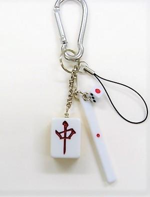 カラビナ付麻雀パイ(大)3点セット キーホルダー  【中】