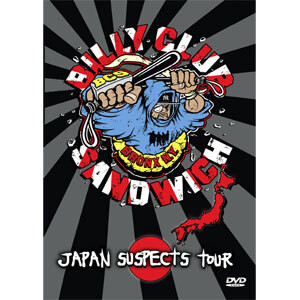 BILLY CLUB SANDWICH / Japan Suspects Tour(DVD)