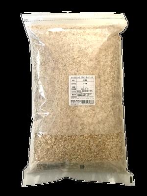 オーツ麦フレーク(クライン) 2.5kg×2袋