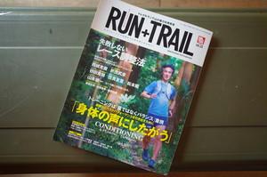 RUN+TRAIL vol.24 (コンディショニング)