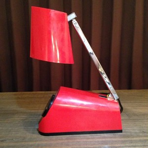 Vintage Italian Desk Lamp - Modernariato 70's