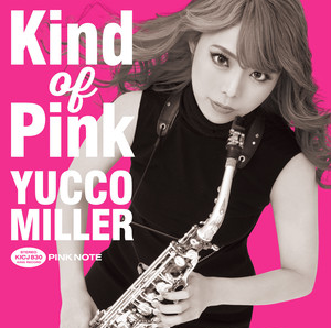 3rdアルバム「Kind of Pink」(CD)