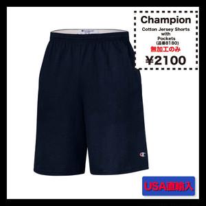 Champion  Cotton Jersey Shorts with Pockets (品番8180)