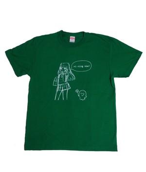【T シャツ】ニーニング・ナウTシャツ(サイズM)