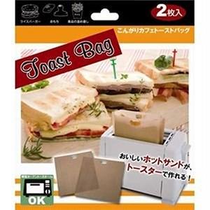 こんがり カフェトーストバッグ 2枚 hwab013