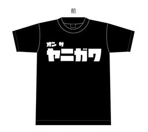 オンザヤニガワ Tシャツ