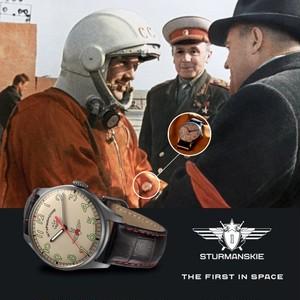 【STURMANSKIE シュトゥルマンスキー】Gagarin Anniversary 33/ガガーリン アニバーサリーモデル33/正規輸入品