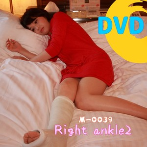 M-0039 DVD☆Right ankle2