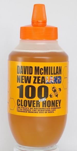 DAVID McMILLAN NEW ZEALAND HONEY 1000g