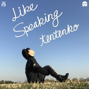 Like Speaking  CDR