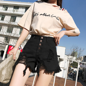 【ボトムス】ファッション無地ダメージ加工ハイウエストショートパンツ17854067