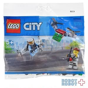 レゴ シティ スカイポリス 30362