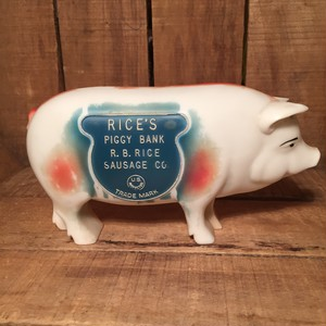 Rice's Sausage Piggy Bank