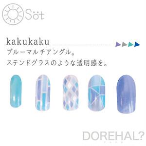 DOREHAL OSOT kakukaku ドレハル 定形外で送料無料 貼るだけ簡単ネイルシール ジェルネイル風 貼るネイル ネイルラップ マニキュアシール 006