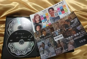DVD「The way to the Theater ~season 1&2~」