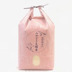 《新米》精米10kg  有機ミルキークイーン