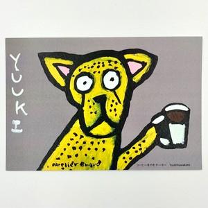 アートカード【Yuuki Kawakami コーヒーをのむチーター】