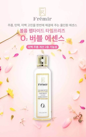 [送料無料]Fremir VOLUME PEPTIDO TIME-FREEZE BUBBLE ESSENCE