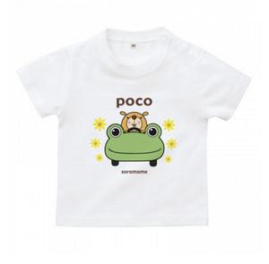 Tシャツ(ベビー)受注生産