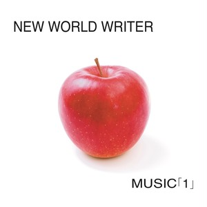 MUSIC 「1」