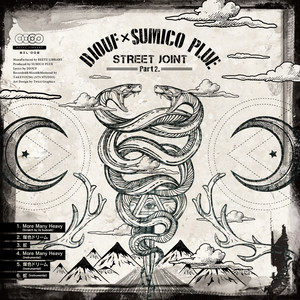 STREET JOINT Pt.2/DIOUF×SUMICO PLUE