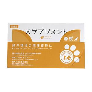 犬サプリメント 【お試し6本入りパック】 腸内環境の健康維持に