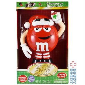 M&M's 2015 リミテッド エディション キャラクター ディスペンサー