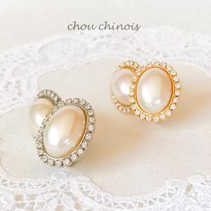 Rainbow color pearls