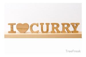 I LOVE CURRY カレーの切り文字 インテリア(カレー ミールス スパイス)