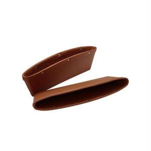 車用 収納ポケット 隙間 落下防止 ボックス 2個セット 小物入れ ブラウン カー用品c02991-c-brn