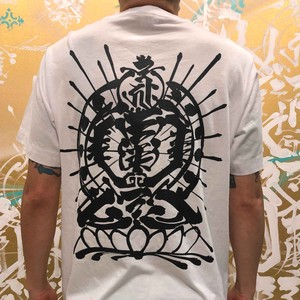 GOD T-shirt white