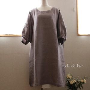 優しさに包まれる心地よさを感じるドレス:パープル