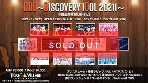 【1/9 DDD~Discovery iDol 20211~ @白金高輪 SELENE b2 チェキ】 (メンバー指定可能)【NI005】