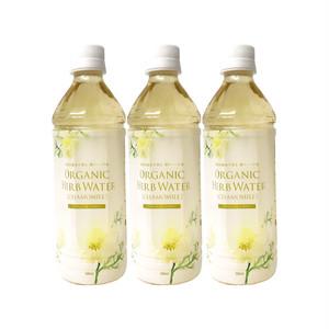 【SET】Organic Herb Water (Chamomile) ×24