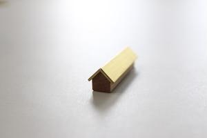 箸置き home(small)(単品販売)