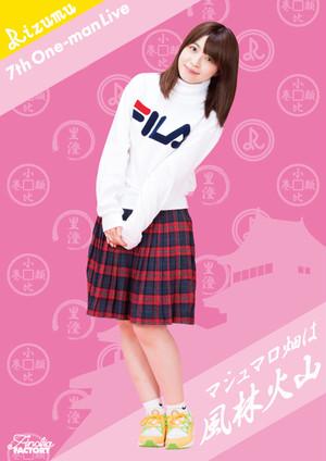 Rizumu 7thワンマンライブ「マシュマロ畑は風林火山」 DVD