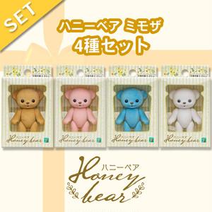 【セット商品】ハニーベア ミモザ 4色セット
