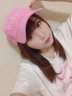 PUNIST CAP