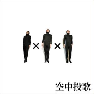 1stMiniAlbum【1X1x1】