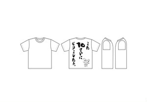 Daisy×Daisy ~ HAPPY BIRTH ☆ 10 (2018)!!! ~  限定バース10(2018)Tシャツ/白
