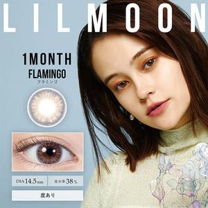 リルムーン ワンマンス(LILMOON 1MONTH)《FLAMINGO》フラミンゴ[1枚入り]