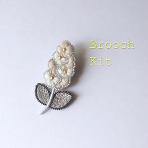 【 acou; 】刺繍ブローチキット Lilac ライラック