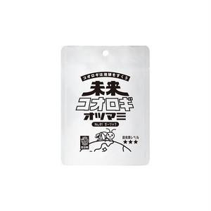 未来コオロギオツマミ No.01 ガーリック